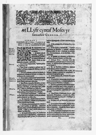 The First Book of Moses, or the book of Genesis, in the 1588 Bible.