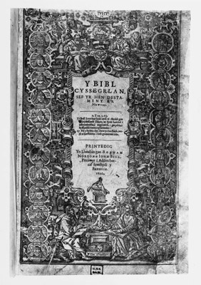 Title-page of the 1620 Bible.